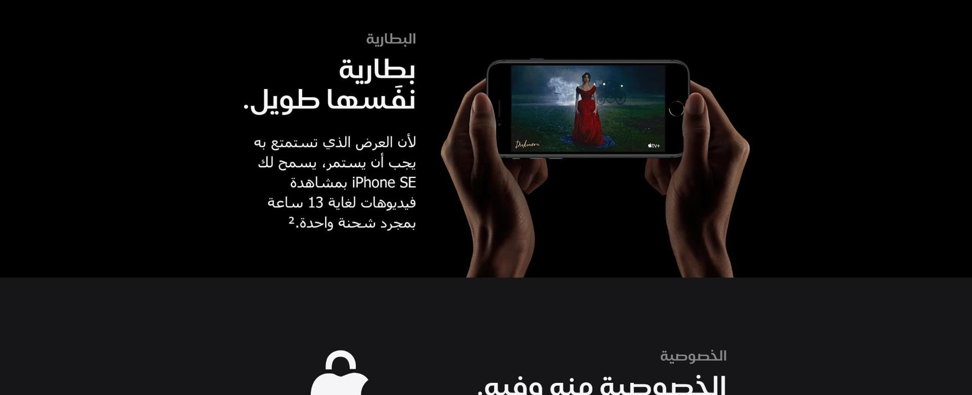 "Buy New iPhone SE""></p> <p style="